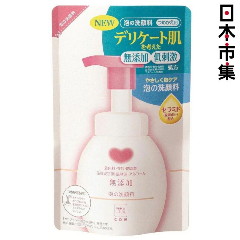 日本 COW 牛乳石鹼無添加泡沫潔面奶 補充裝 180ml【市集世界 - 日本市集】