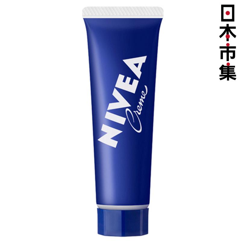 日版 妮維雅Nivea 深層滋潤護膚乳 50g【市集世界 - 日本市集】