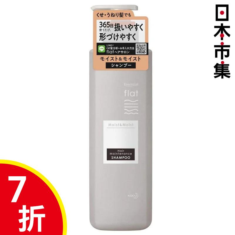 日版 花王Kao Essential 垂順保濕洗髪水 500ml