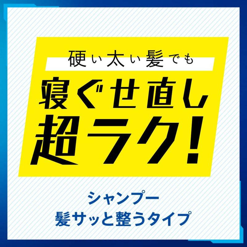 日版 花王Kao Success 輕鬆造型 EX配方洗髪水 400ml【市集世界 - 日本市集】