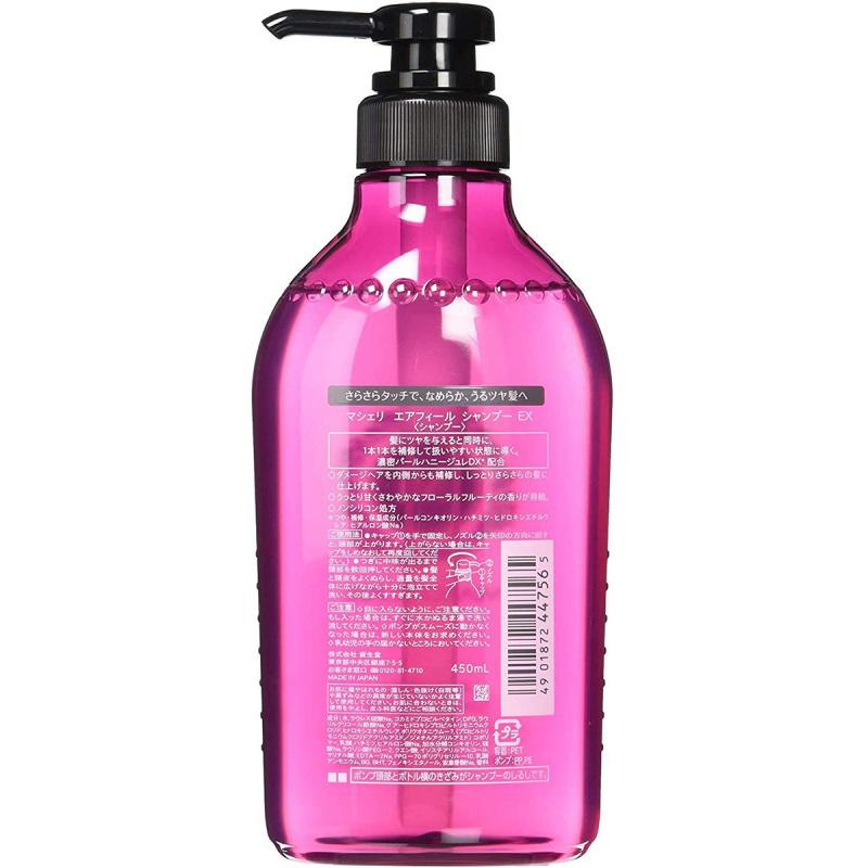 日版 資生堂Shiseido Ma cherie 滑順豐盈感 洗髮水 450ml【市集世界 - 日本市集】
