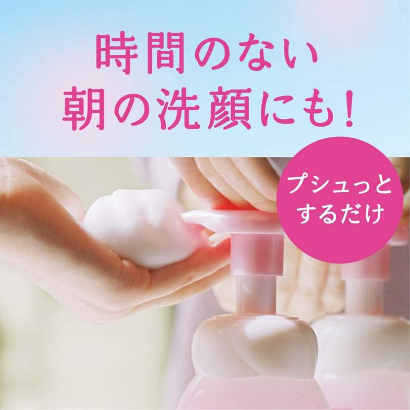 日版Biore 棉棉呵護 美容潔面慕斯 泡沫洗面乳 150ml【市集世界 - 日本市集】