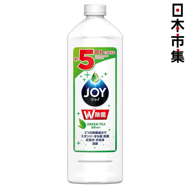 日版Joy W 除菌濃縮 綠茶香 特大洗潔精 700ml