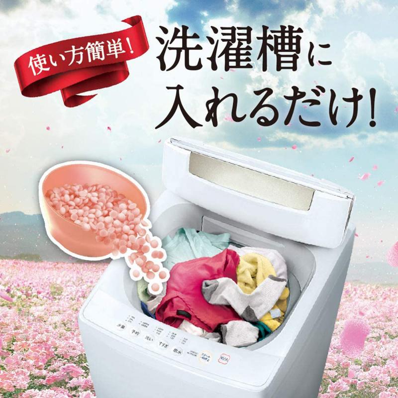日版Lenor 杏白花香氛 柔順洗衣珠 補充裝 455ml【市集世界 - 日本市集】