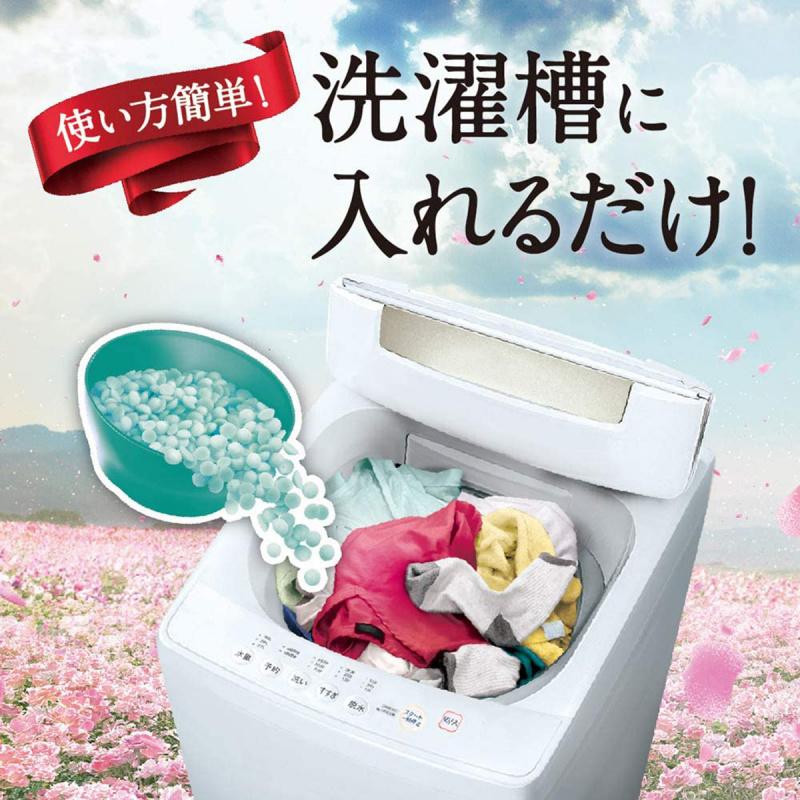 日版Lenor 翡翠微風香氛 柔順洗衣珠 補充裝 455ml【市集世界 - 日本市集】