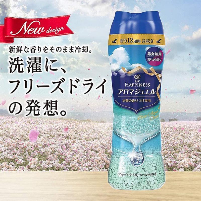 日版Lenor 藍色海洋香氛 柔順洗衣珠 補充裝 455ml【市集世界 - 日本市集】