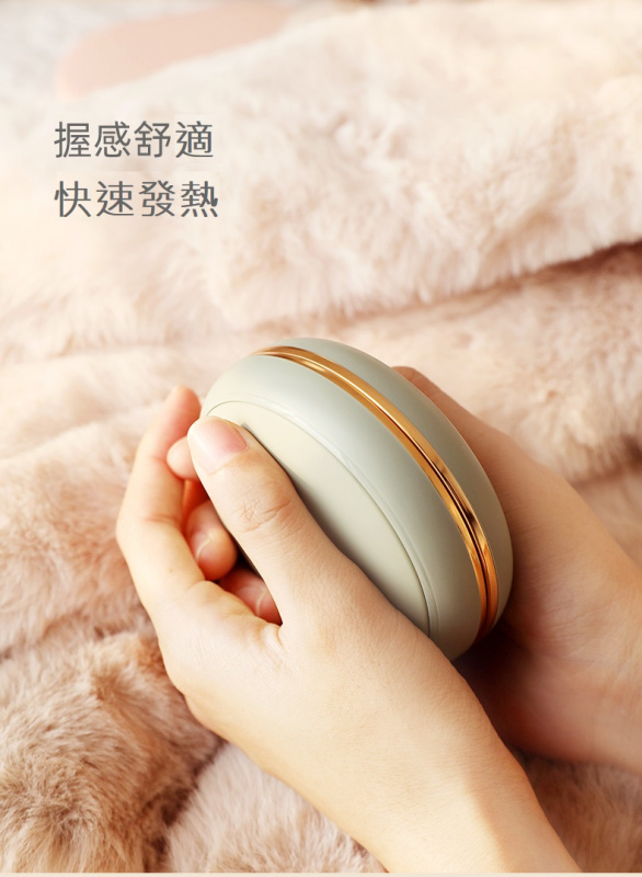 暖手蛋充電器 10000mAh