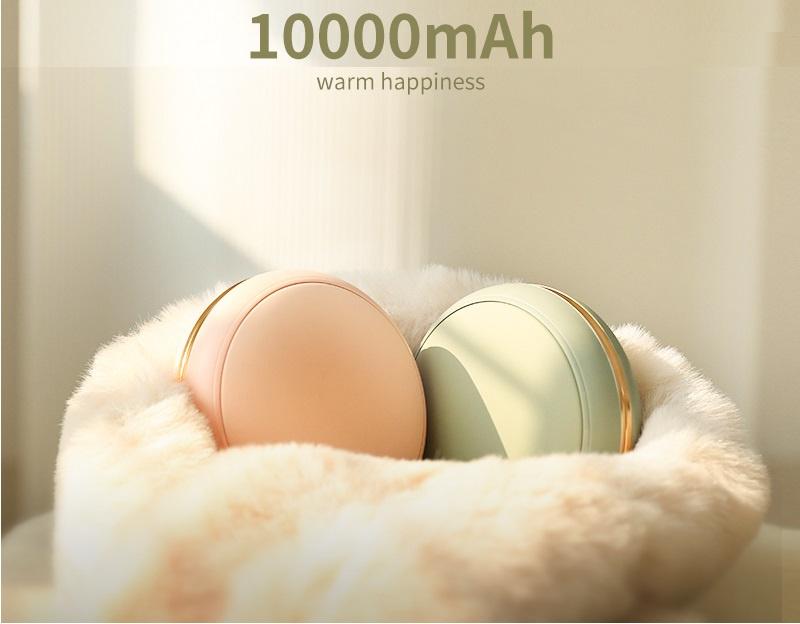 暖手蛋充電器10000mAh