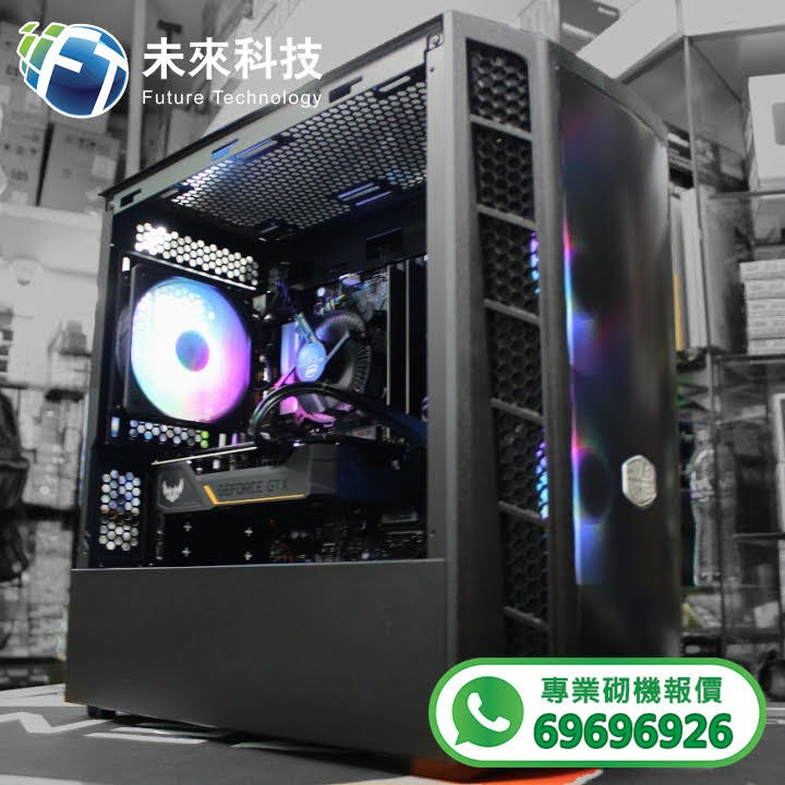 【📞Whatsapp:69696926 專業組裝電腦 全網最平 💡最快四小時內送到🚀】Intel Core I5-10400 6Core / ASUS PRIME B460M-A主機板/ G.SKILL AEGIS DDR4 16GB (1x16GB) 高速記憶體/ WD Blue M.2 SN550 500GB NVMe SSD