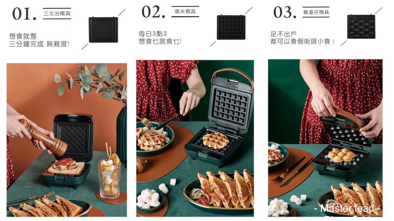 日本Hayaku 三文治早餐機