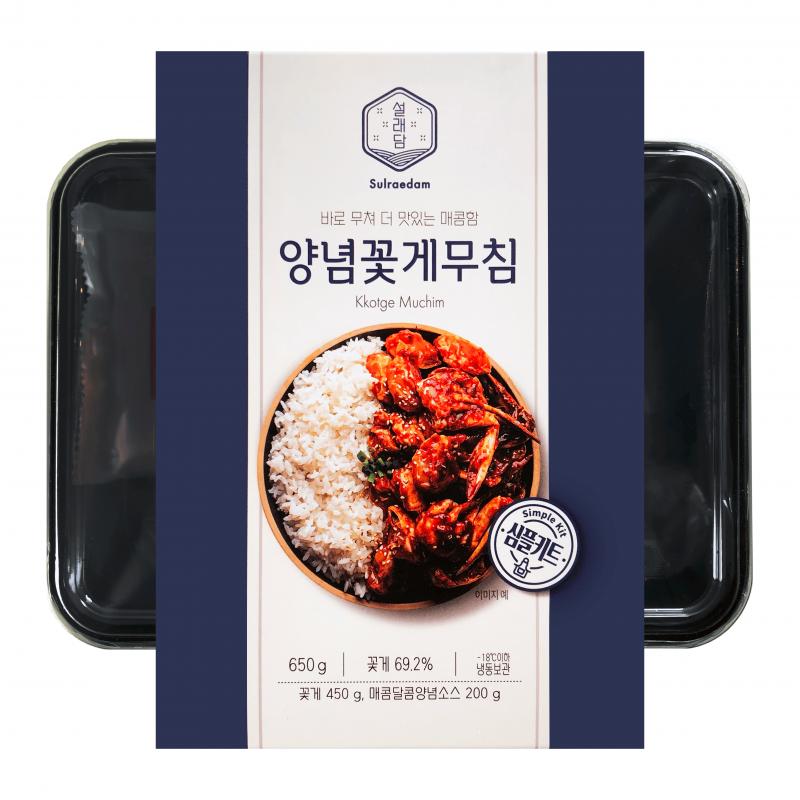 Sulraedam - 韓國辣醬蟹 (解凍即食)