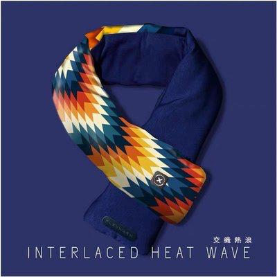 Flexwarm 飛樂思發熱圍巾 [3色]