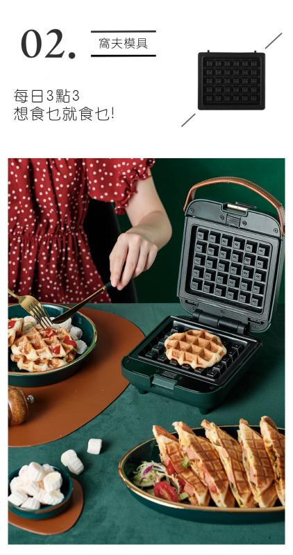 日本 Hayaku 全新三文治機 3 分鐘就能烤出美味早餐🥪