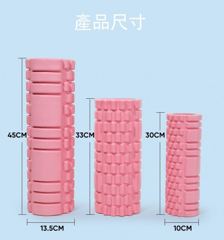 3D滾輪瑜珈柱 空心瑜珈柱 EVA瑜伽柱 瑜珈滾筒 粉紅色 (3尺寸選擇)