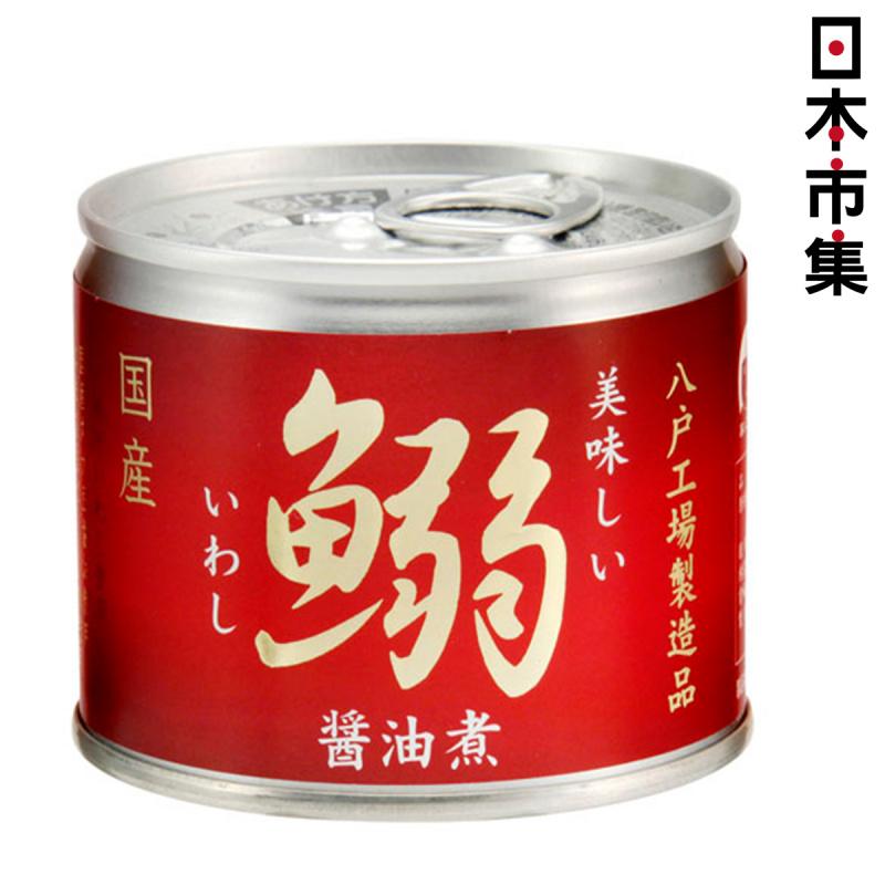 日本 伊藤食品 北海道醬油の鰯 沙甸魚罐頭 190g【市集世界 - 日本市集】