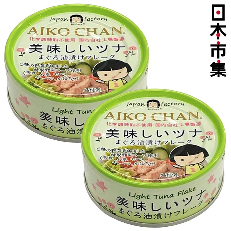 日本 伊藤食品 美味油漬金槍魚片蔬菜湯 罐頭 70g (2件裝)【市集世界 - 日本市集】