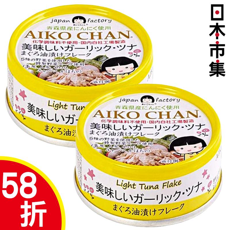 日本 伊藤食品 美味香蒜油漬金槍魚片蔬菜湯 罐頭 70g (2件裝)