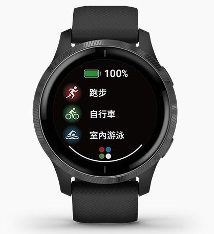 Garmin Venu 全天候運動智能手錶 [繁/簡/英版] [3色]