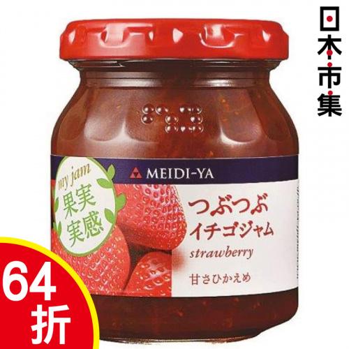 日本 明治屋 低糖果實感 士多啤梨果醬160g