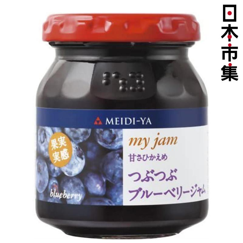 日本 明治屋 低糖果實感 藍莓果醬160g【市集世界 - 日本市集】