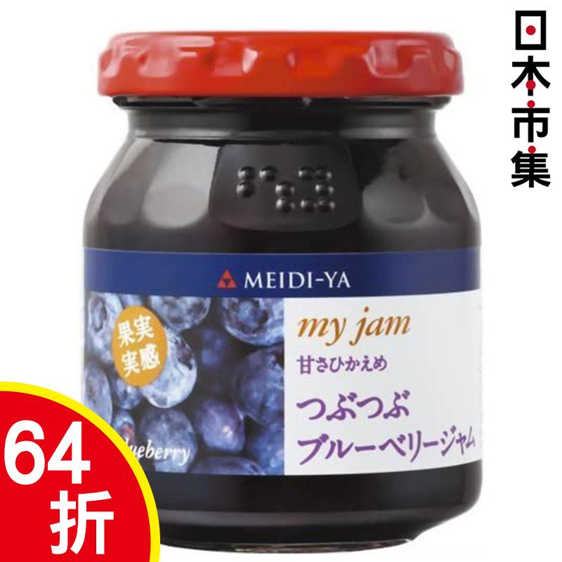 日本 明治屋 低糖果實感 藍莓果醬160g