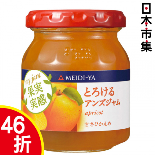 日本 明治屋 低糖果實感 杏脯果醬160g