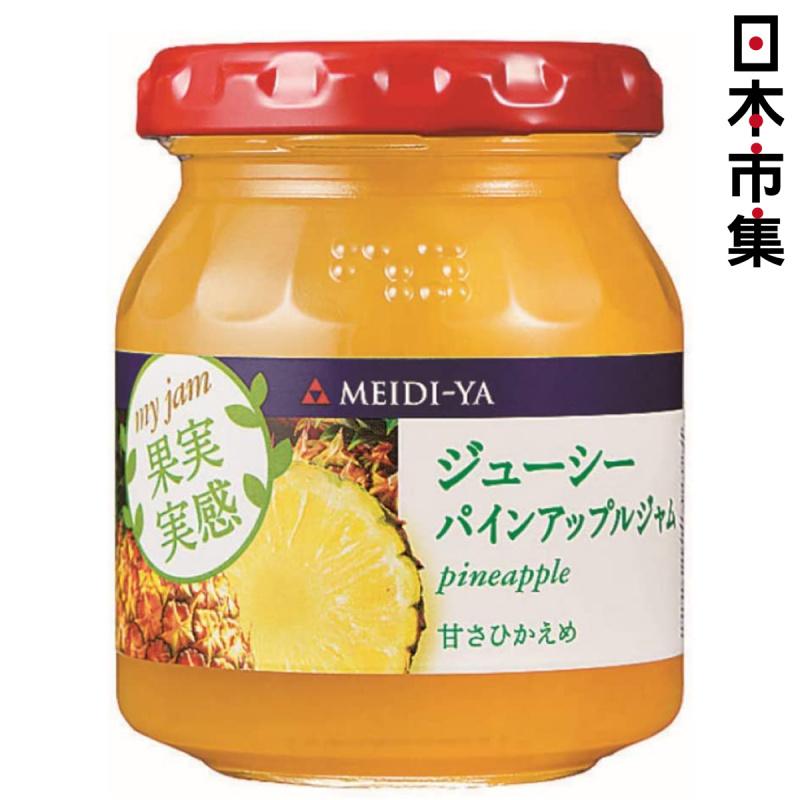日本 明治屋 低糖果實感 多汁菠蘿果醬 160g【市集世界 - 日本市集】