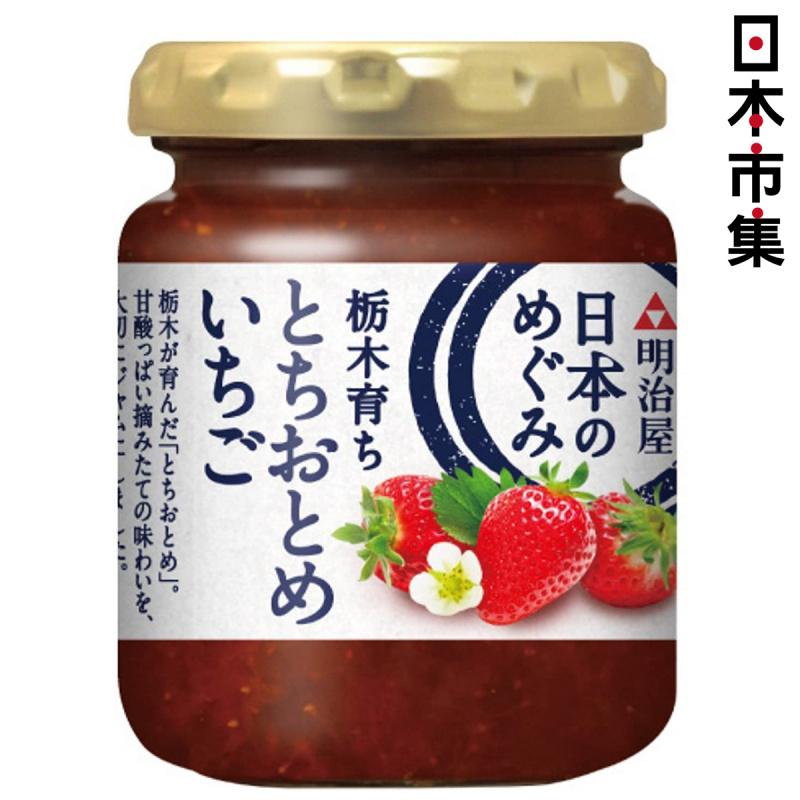 日本 明治屋 日本風味 福岡士多啤梨果醬 150g【市集世界 - 日本市集】