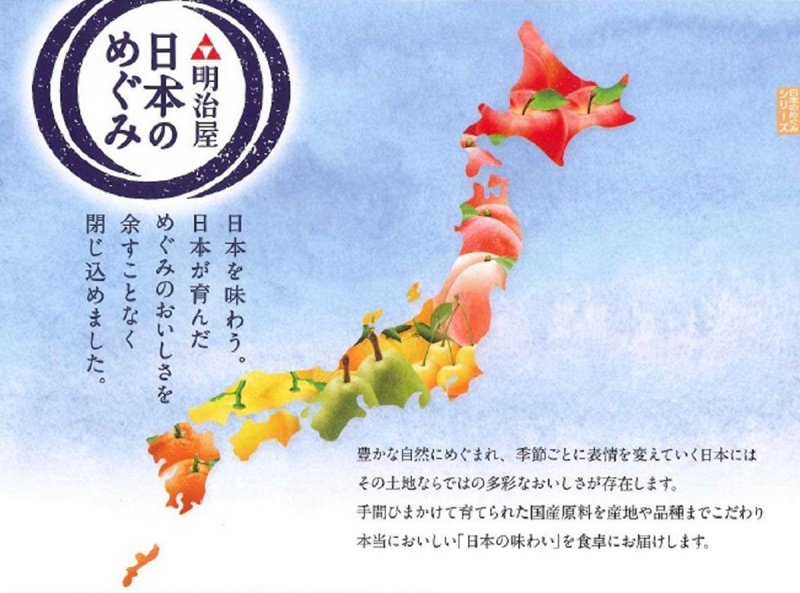 日本 明治屋 日本風味 信州藍莓果醬 155g【市集世界 - 日本市集】