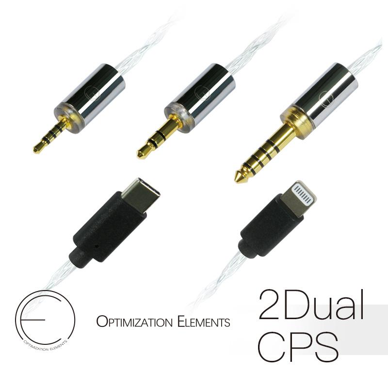 OE Audio 2DualCPS 【OCC純銀升級線】
