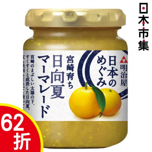 日本 明治屋 日本風味 宮崎柑橘果醬 150g