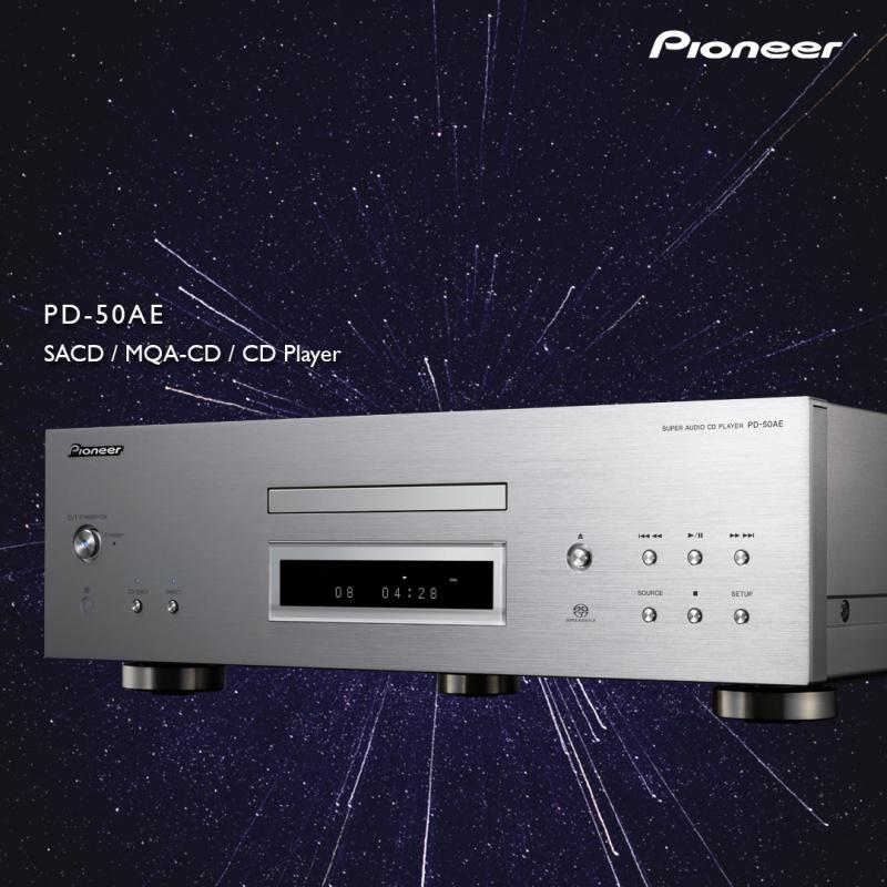 Pioneer PD-50AE SACD / MQA-CD / CD 播放機