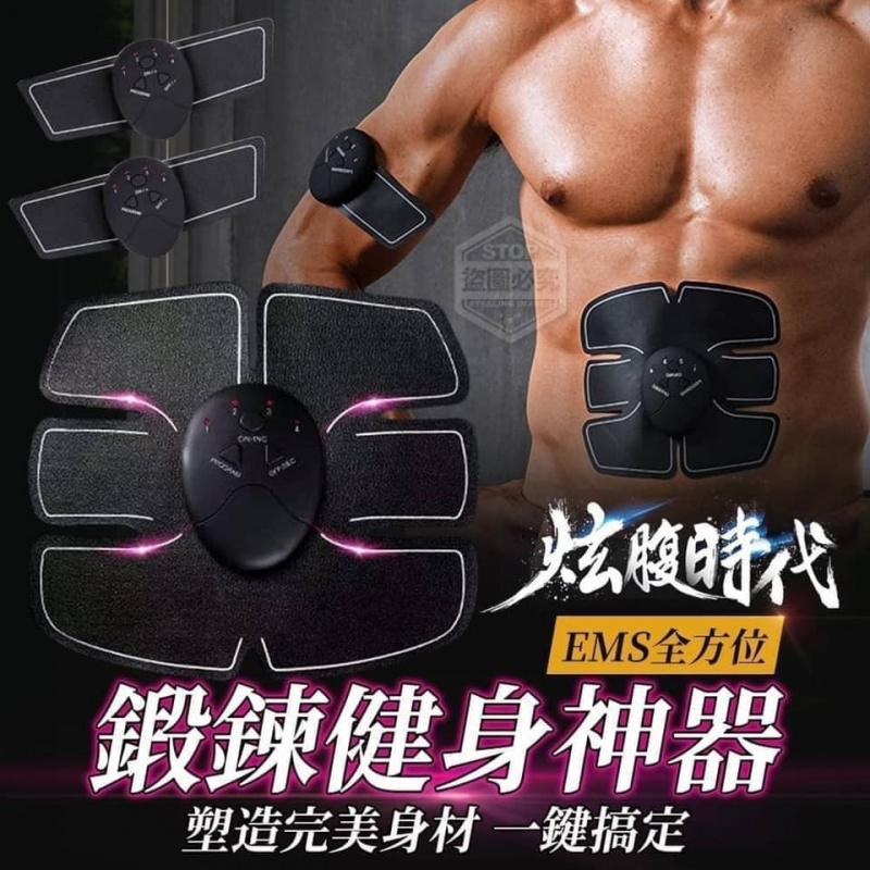 EMS教練無線肌肉ABS刺激器智能健身腹部訓練儀電動全身按摩器減肥貼健身訓練器材6塊腹肌家用運動懶人
