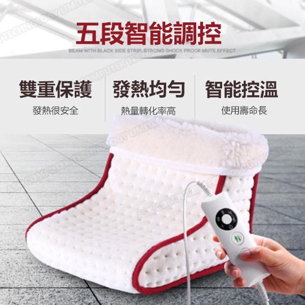 TSK 插電式電熱暖腳墊