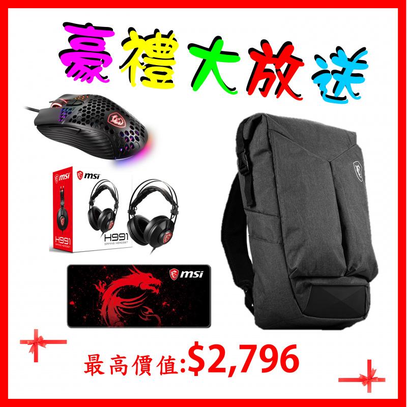 """MSI GS66 Stealth 10SGS 15.6""""極致纖薄電競筆電( i9-10980HK / RTX2080 Super / 300Hz )"""