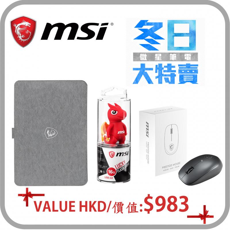 "MSI Prestige 14 A11SCX 14""專業創作者筆記型電腦"