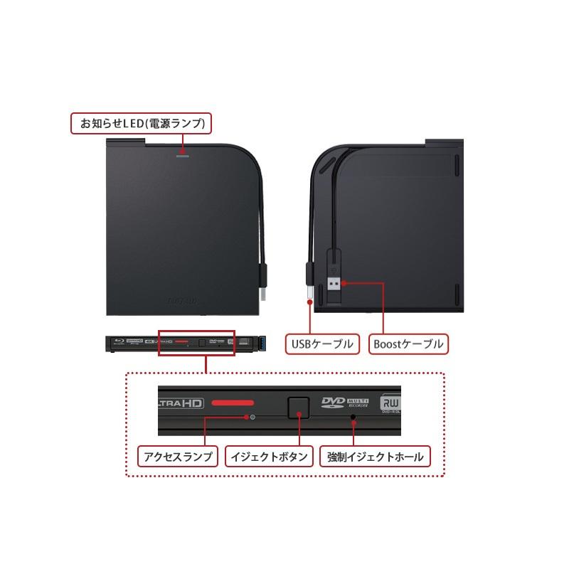 Buffalo BRUHD-PU3-BK Ultra HD Blu-Ray Writer