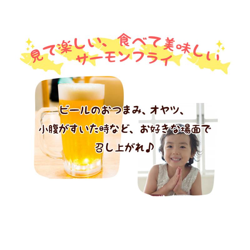 日本 扇屋食品 北海道特製三文魚條 50g【市集世界 - 日本市集】