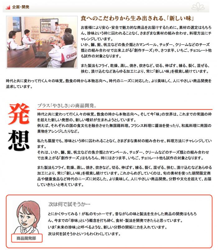 日本 扇屋食品 芝士工房 杏仁芝士條60g【市集世界 - 日本市集】