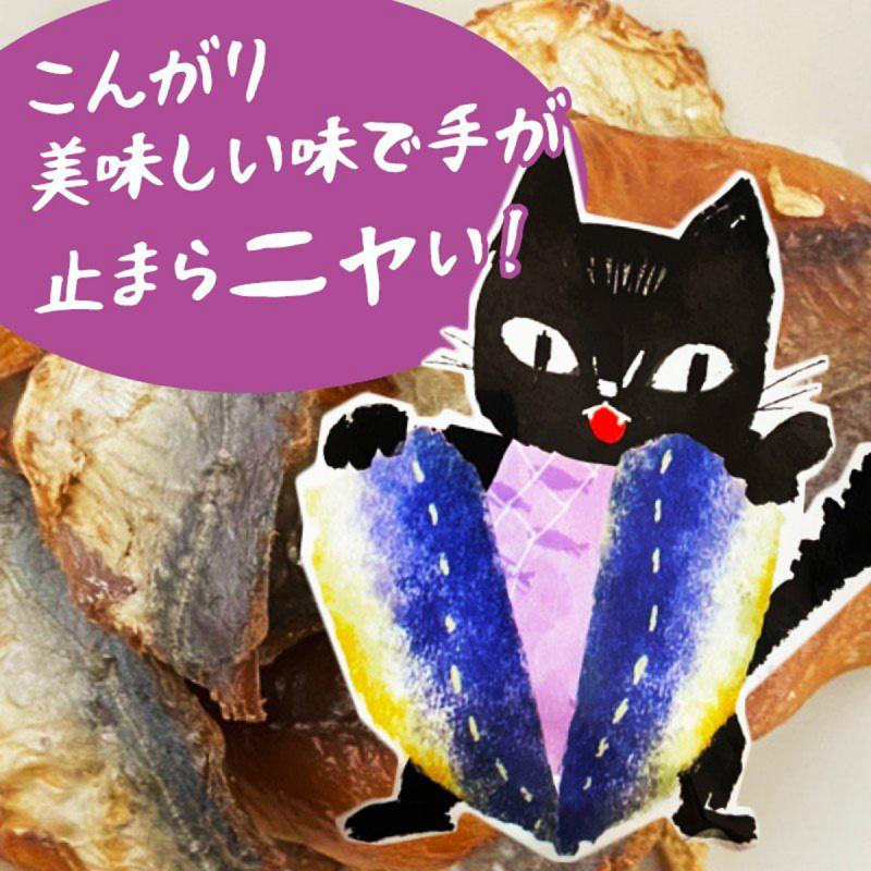 日本 扇屋食品 加鈣香辣燒一夜魚干 20g (2件裝)【市集世界 - 日本市集】