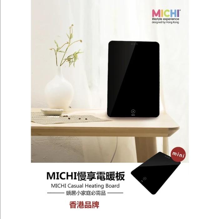 MICHI 2cm 激薄慢享電暖板