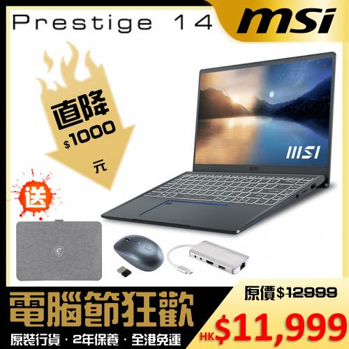 "MSI Prestige 14 A11SCX 14""專業創作者筆記型電腦( i7-1185G7 / GTX1650 / Grey )[電腦節狂歡]"