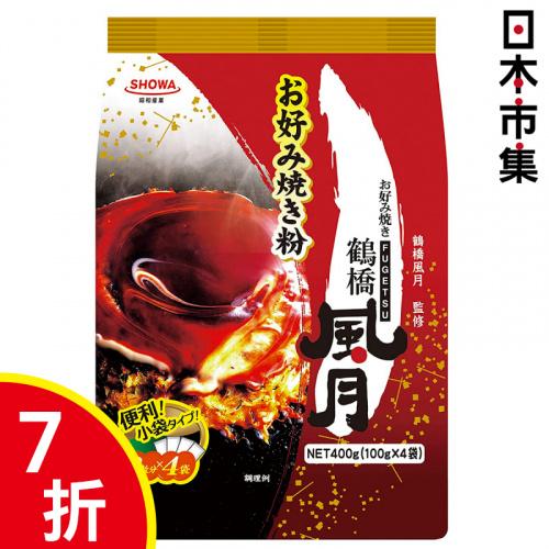 日版 昭和産業 鶴橋風月の御好燒預伴粉 100g x 4包
