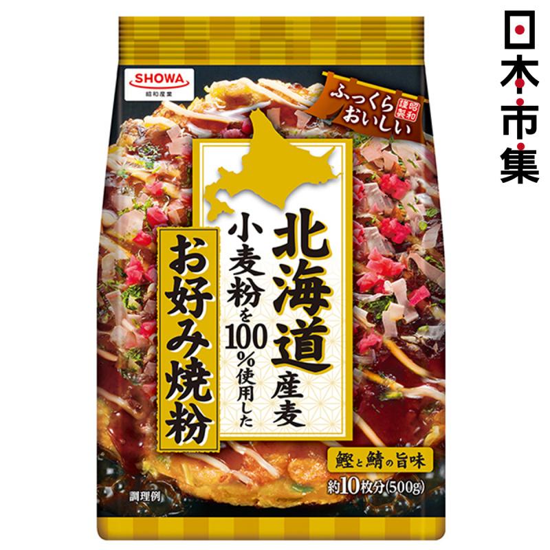 日版 昭和産業 北海道御好燒預伴粉 500g【市集世界 - 日本市集】