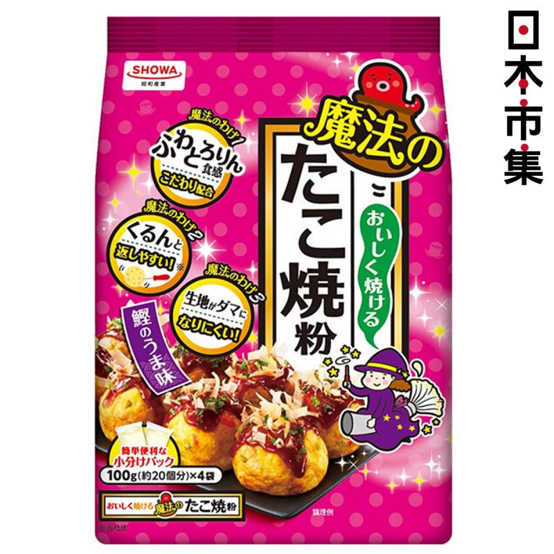 日版 昭和産業 魔法の章魚燒預伴粉 [100g x 4包]【市集世界 - 日本市集】