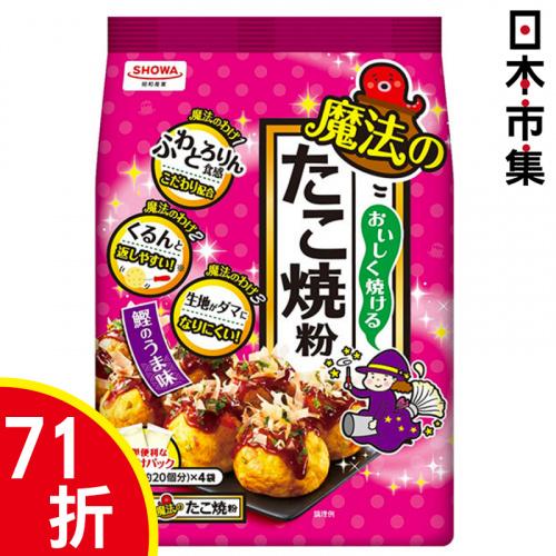 日版 昭和産業 魔法の章魚燒預伴粉 [100g x 4包]