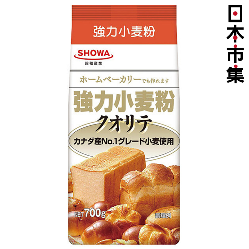 日版 昭和産業 優質強力小麥粉 日本高筋麵粉 700g【市集世界 - 日本市集】