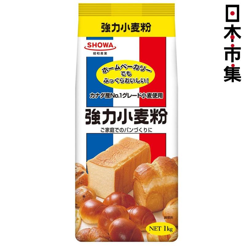 日版 昭和産業 優質強力小麥粉 日本高筋麵粉 1kg【市集世界 - 日本市集】