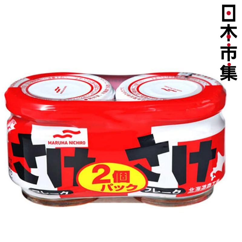 日版 マルハ 清酒三文魚鬆 50g x2件裝【市集世界 - 日本市集】