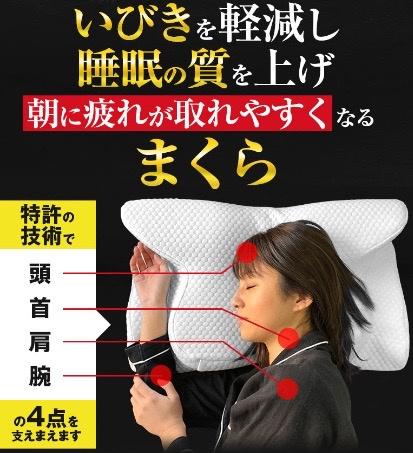日本 GOKUMIN 全方位多功能枕頭 [海外版]